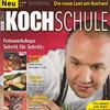 Kochschule von Data Becker – Ausgabe 1/2012